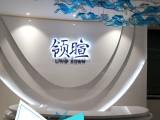 华强北广告喷绘,活动路演会场布置
