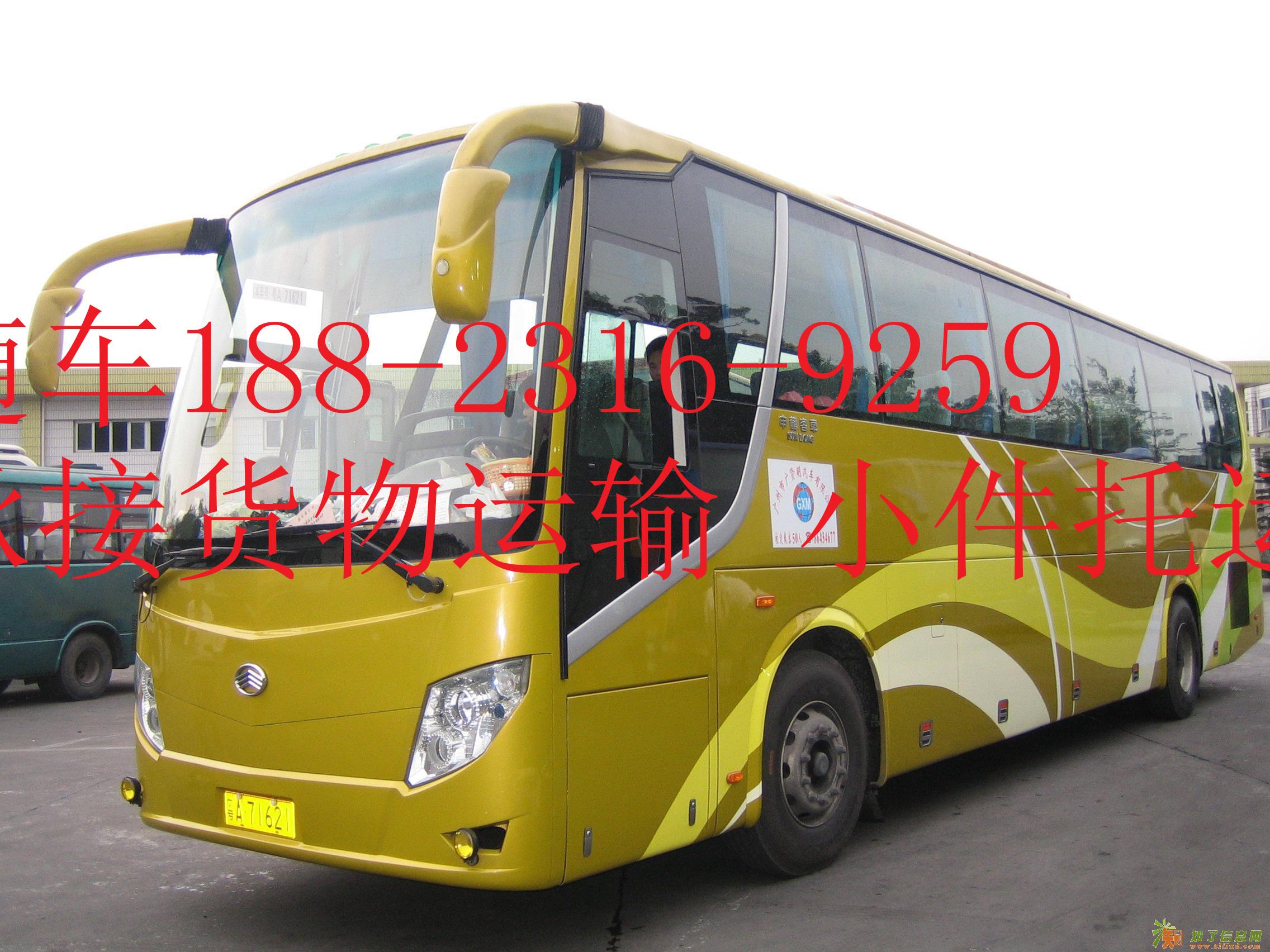 广州天河预订到陕西耀县客车15950952505++天天有车