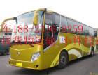 从杭州到玉树大巴车15851623211 服务热线