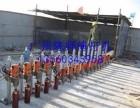 广州 华景新城 32mm水管打孔