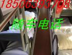 从青岛到鄂尔多斯185/0639/3708客车直达