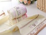 高阳毛巾 厂家生产直销2014新款优质家居必备纯棉毛巾 批发