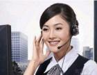 台州海尔洗衣机(各中心)~售后服务热线是多少电话??