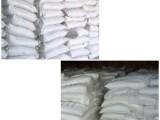 供甘肃无水氯化钙和兰州聚合氯化铝生产