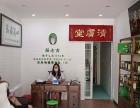 秦皇岛加盟苗老吉清肤堂,总部扶持开店,月赚2万都可能!