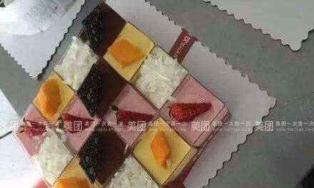 约翰丹尼拼盘蛋糕