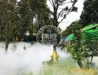 成都溫江草莓采摘園夏季噴霧降溫設備