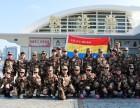 长春冬令营中国小海军小特种兵