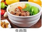 广州特色面馆加盟,麦弄面食扶持丰厚