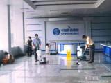 延庆保洁公司 开荒保洁 擦玻璃 外墙清洗 地毯清洗 地板打蜡