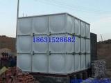 唐山玻璃钢水箱厂家专业制作各种水箱
