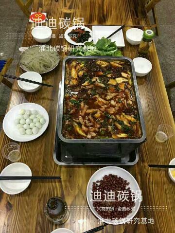 碳锅鸡底料,碳锅鸡,碳锅羊肉,淮北碳锅鸡,碳锅鸡加盟