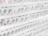 厂家直销 PVC-U排水管材  全国最低价