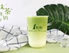 一点点奶茶加盟 奶茶行业的**品牌,市场影响力巨大!