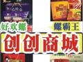 2016柳州首届螺蛳粉文化节3月18日开幕
