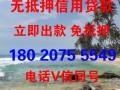 杭州私人借款,杭州短期借款汇英恒贷款公司做你的钱袋