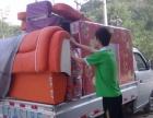 振阳专业搬家 居民搬家 学生 白领搬家 服务有保障