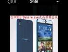 北京市魅族乐视美图锤子一加HTC手机上门换屏