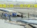 泥浆泵清淤工程队,河道清淤队伍,清淤公司