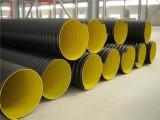 厂家批发 高强度钢带波纹管 排污排水管