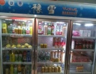 水果货架,冰箱低价出售!!!有图有真相绝对划算价格面议
