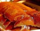 果木烤鸭加盟费用,在上海开一家果木烤鸭店怎么样,赚钱吗