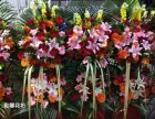 深圳宝安沙井开业花篮鲜花插什么花寓意好 贴馨花坊