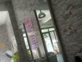 朔方北街 桃林街,月湖名邸 美容美发 商业街卖场
