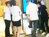 中山智能广告擦鞋一体机加盟招商