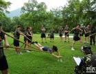 9-16岁孩子夏令营,学校感恩教育体验式培训