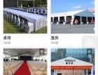 洛阳华熠篷房桌椅铁马出租/十年布展经验/篷房专家
