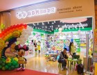 哈尔滨母婴店加盟品牌有哪些 海外秀进口母婴连锁怎么样