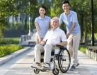 大型人民医院办医疗养老院 专注不能自理 半自理老人