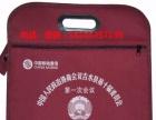 泰安平价塑料袋无纺布袋专业定做全国包邮货到付款