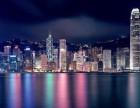 上海嘉定区外冈注册个体工商户