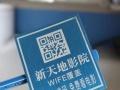 丝网印刷厂专业丝网印刷