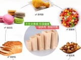 食品纸袋价格 食品纸袋批发 食品纸袋定制