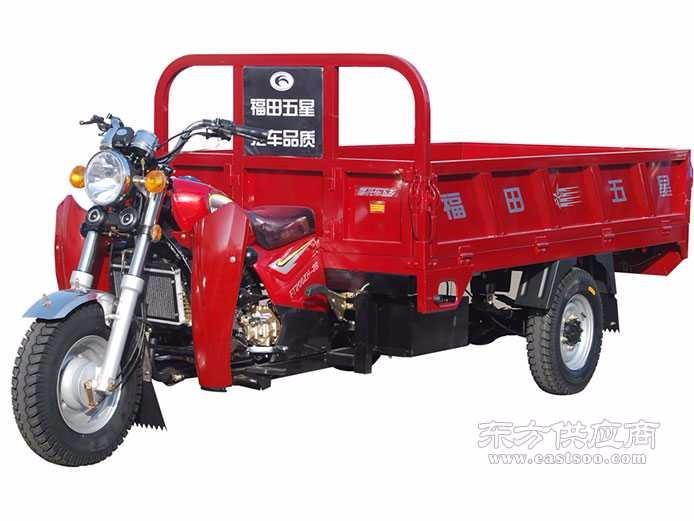 三轮车小货车搬家出租中小型搬家