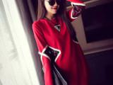 2014秋装新款连衣裙韩版亮片拼接撞色宽松显瘦长袖连衣裙