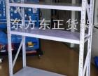 家用货架 储物架子 阳台货架 组装型货架子