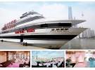 上海游船婚礼 盛融国际套餐56800元 乐航会务浦江游览网