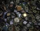 苏州回收电子元件IC内存闪存二三极管CPU线路板模块等