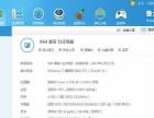 京东才买2月全套酷睿i3主机24寸冠捷显示器甩