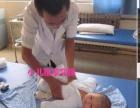 深圳学习针灸学校丨0基础可学包拿证