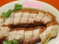 广式烧腊饭加盟 叉烧饭培训 烧鹅饭哪里学