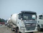 转让 水泥罐车三一重工急售一批混凝土水泥罐车手续齐全