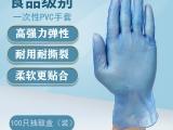 玉手一次性PVC手套 山東供應商出口外貿民用PVC手套