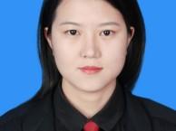 债务追讨法律咨询服务天津澄松律师事务所法律咨询