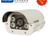 凯视聪Effio700线高清摄像头红外监控摄像机阵列护罩探头