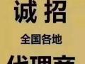 郑州环亚教育培训优势资源,免费加盟,共创辉煌